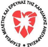 heartfailuregreece.blogspot.gr