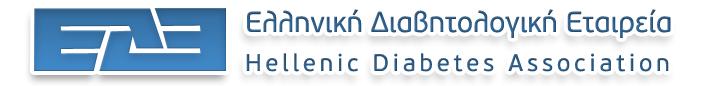 httpwww.ede.gr