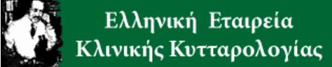 www.cytology.gr