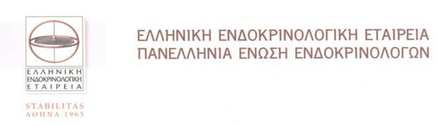 www.endo.gr