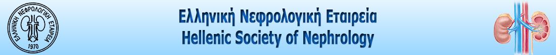 www.ene.gr