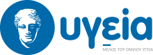 www.hygeia.gr