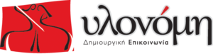 Hylonome Logo
