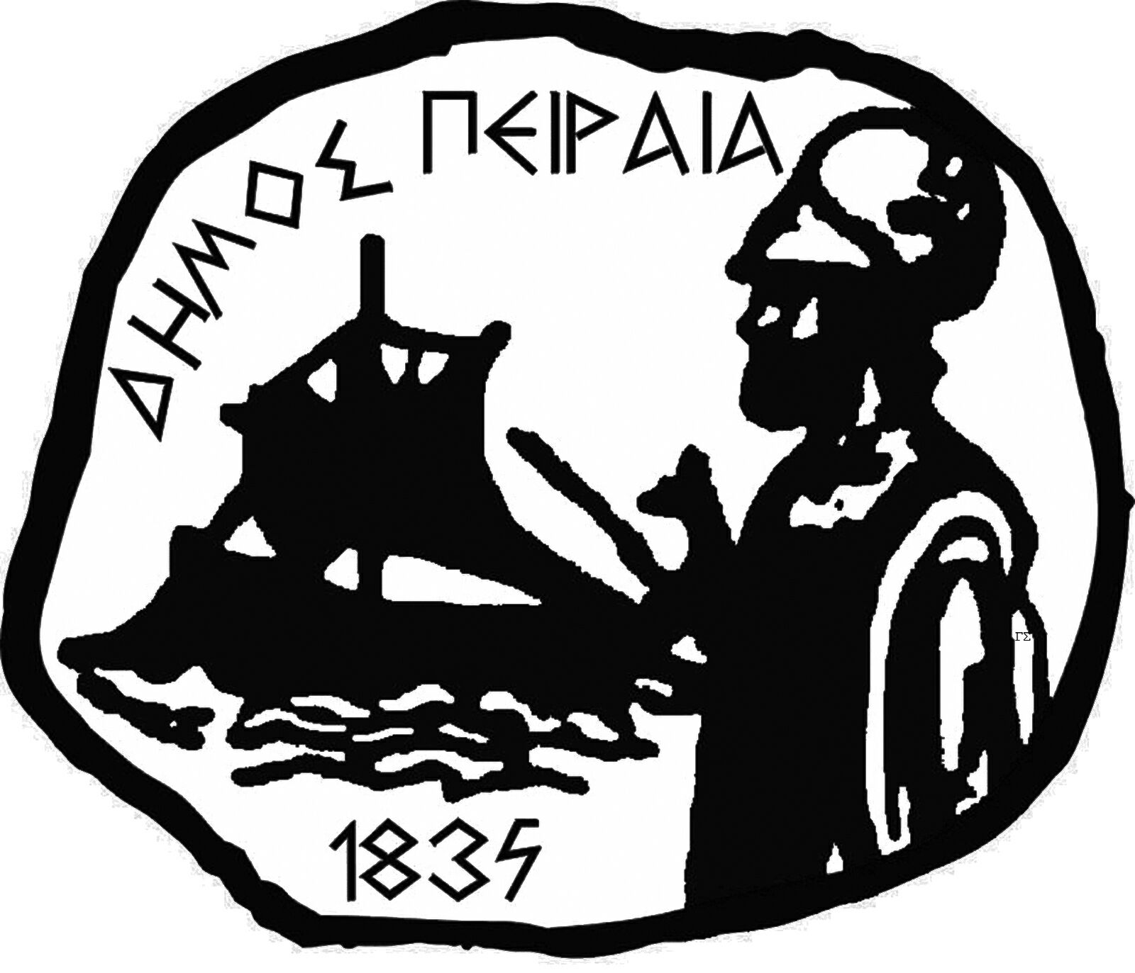 Municipality_of_Piraeus_Logo